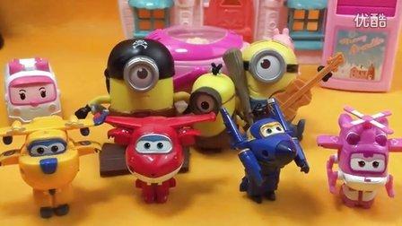 神偷奶爸 小黄人大眼萌 超级飞侠 多多小爱酷飞乐迪 机器人 变形玩具