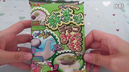 多米娘亲の食玩36  抹茶糯米糍 抹茶年糕  日本食玩(可食) 粉红猪小妹