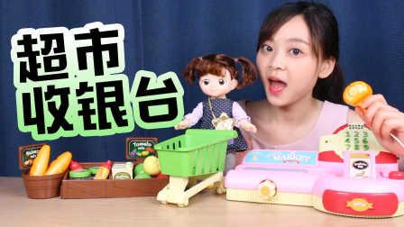 【小伶玩具】 韩国超人气123超市收银台过家家亲子游戏