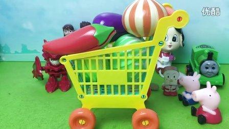 小猪佩奇的玩具世界 2016 亲子游戏 水果切切看 佩佩猪玩具 水果切切看 佩佩猪玩具