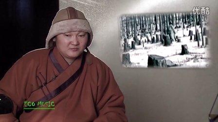 蒙古艺人采访[TOD] Javhlan说了什么