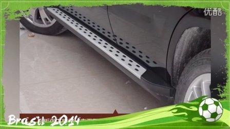 非一般小厂所能比奔驰glk脚踏板锐搏原装要的就是质量glk侧踏板