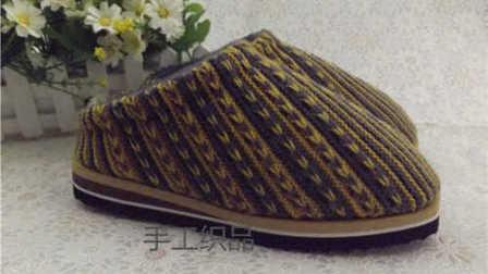 【手工织品视频教学】辫子花鸡爪花拖鞋毛线鞋毛线棉鞋毛线拖鞋编织视频教程