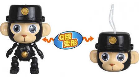 快乐酷宝2玩具之猩猩酷宝变形机器人