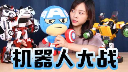 【小伶玩具】 韩国超人气男孩玩具机器战士大战TOBOT变形金刚 美国队长