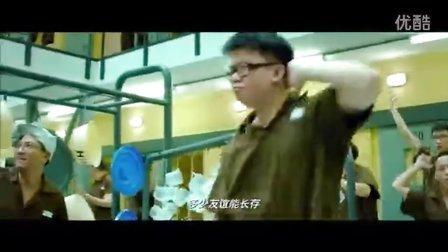 《友誼之光》粵語歌 改編自臺灣的《綠島小夜曲》電影監獄風雲片段 監獄嘉年華 肥媽瑪麗婭主唱 周藍萍作曲