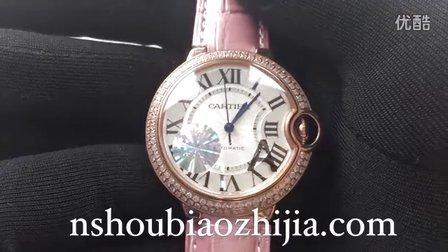 手表之家 CARTIER卡地亚36MM蓝气球系列WE900551 玫瑰金镶钻机械女士腕表