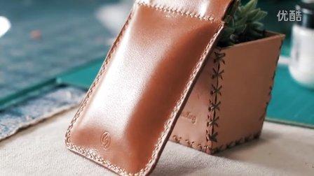 手工皮具-制作零钱包