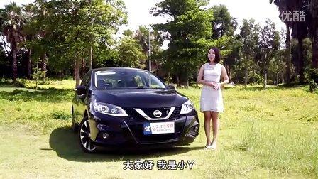 轩逸的两厢兄弟 小Y试驾东风日产新骐达1.6L-太平洋汽车