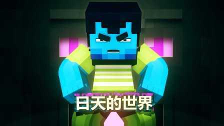【原创动画】Minecraft