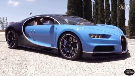 2017年布加迪威龙Bugatti Chiron - 深度评测