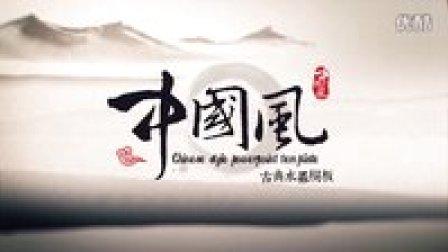 中国风水墨PPT模板古典山水画卷画轴片头视频素材淡雅素雅背景图片