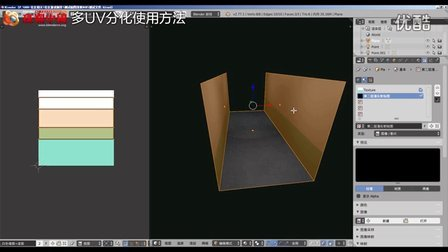 blender游戏引擎の基本入门02-多UV的使用方法