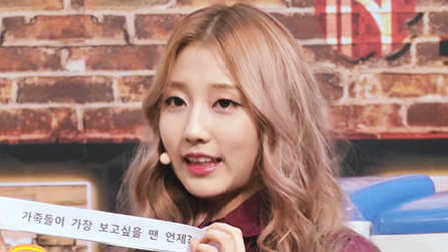 Pops in Seoul 第28集: PICK&TALK LOVELYZ -4