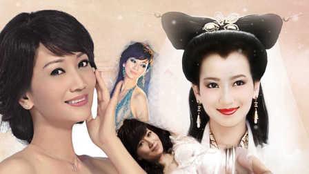 62岁赵雅芝不显年龄还是那美,出道前曾是香港小姐知名主持人
