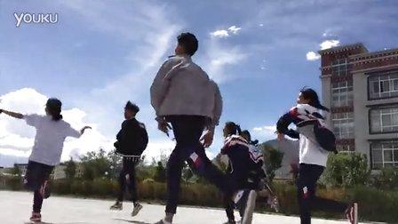 拉萨江苏实验中学主行社2016舞蹈MV合集