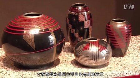五月二十八日至三十一日與您相約香港《國際古玩展》