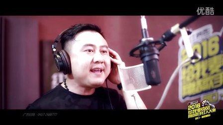 《兄弟无悔-牛兆宏》给我麦克风第1期中国新歌声 2016中国新歌声