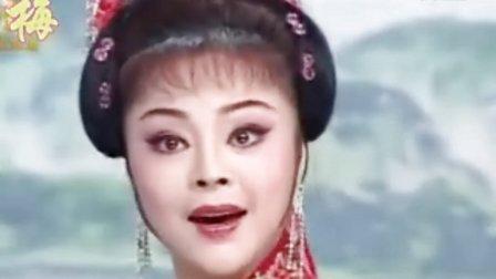 黄梅戏《孟姜女》成婚未饮交杯酒(原唱)