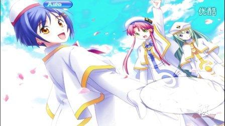 (PS2)ARIA~蓝色行星的天空~EP23 姬屋线结局