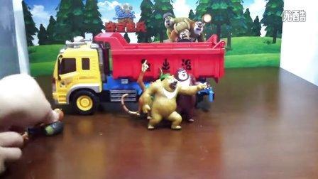 玩具视频1:熊出没之秋日团团转