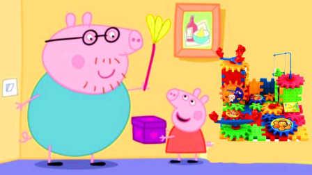 粉红猪小妹和小伙伴们一起玩喜羊羊乐高电动玩具!小猪佩奇 爱探险的朵拉 海绵宝宝 小马宝莉白雪公主 大头儿子 倒霉熊出没 超级飞侠 猪猪侠 面包超人