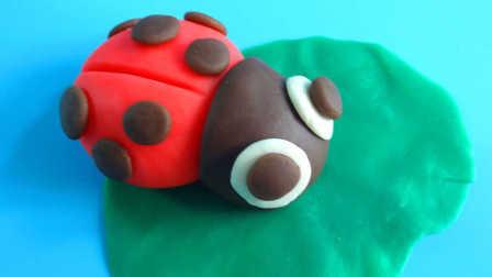 神奇的彩泥世界 趣味儿童益智彩泥益虫七星瓢虫 宝宝玩具过家家亲子游戏