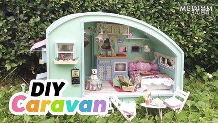 【喵博搬运】【可爱手工】DIY娃娃屋之夏天旅行房车(。•ˇ‸ˇ•。)