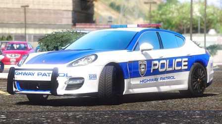 《GTA5》汽车mod #99保时捷 panamera 警车【高速取缔单位特辑篇2】