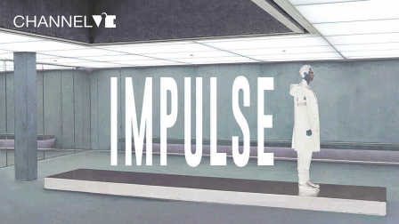 [CHANNEL ViE 原创]时装电影'IMPULSE'首映