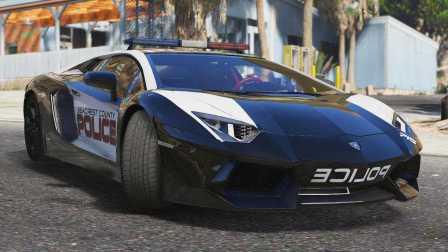 《GTA5》汽车mod #101兰博基尼 Aventador 警车【高速取缔单位特辑篇3】