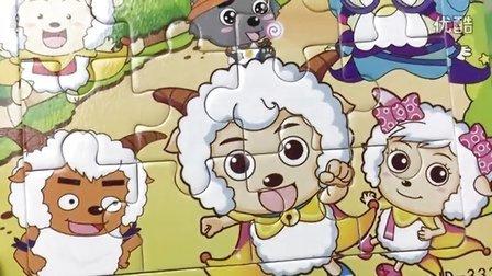 百变玩具屋 2016 益智游戏 喜羊羊与灰太狼 268 喜羊羊与灰太狼