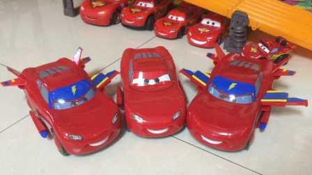 【玩具侠】【预告】汽车总动员闪电麦昆变形雄鹰战斗机【电影原声】