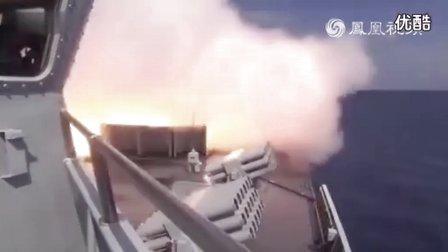 导弹太犀利 ! 中国海军怒射南海仲裁 现场原声