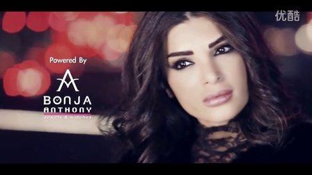 黎巴嫩美女 迪娜•哈耶克 Dina Hayek - Trekni Hebak (Official Clip) _ دينا حايك - تركني حبك -