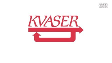 Quick Start Guide for Kvaser Products