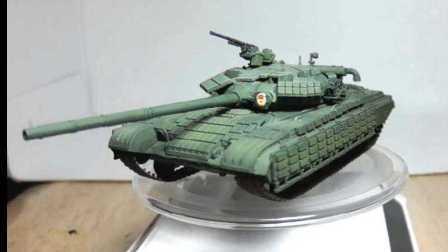 【模玩】搜模阁 modelcollect T-64BV 坦克 1:72 模型评测 苏联 t64 俄罗斯