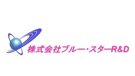 超音波バリ取り営業の指針~株式会社ブルー・スターR&D