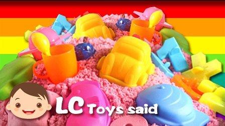 太空沙动物联欢会!亲子早教奇趣游戏 梁臣的玩具说 33