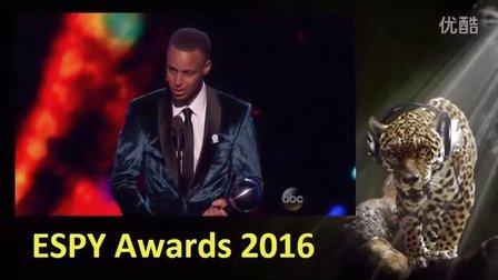 库里获得2016ESPYS最佳破纪录表现奖