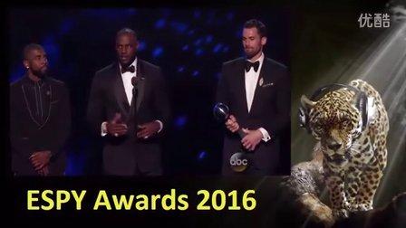 骑士获得2016ESPYS最佳时刻奖