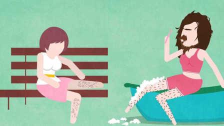 飞碟头条:女生体毛旺盛是一种什么样的体验