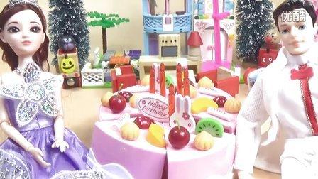 芭比娃娃过家家 迪斯尼小紫公主杰克王子DIY手工生日蛋糕扮家家玩具解说 女孩游戏亲子