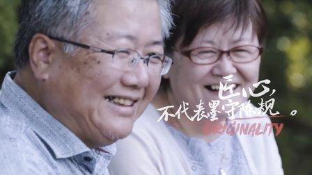 了不起的匠人 一对老夫妻在富士山下做人偶