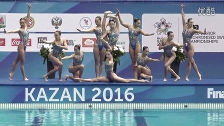 2016年花样游泳世界青年锦标赛集体自由组合决赛集锦