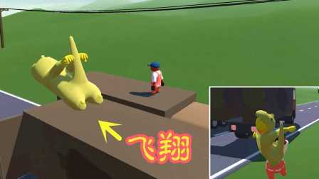 【XY小源&Z小驴】新版 Gang Beasts基佬大乱斗 飞翔的小鸡