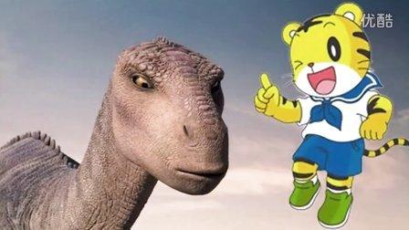 恐龙总动员恐龙世界侏罗纪公园,奥特曼恐龙战队当家侏罗纪世界,火影忍者巧虎来啦,超级飞侠亲子游戏