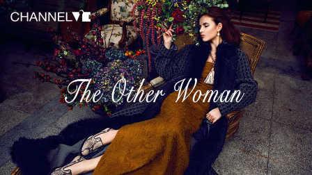 [ViE23原创时装短片]The Other Woman 国际版正片加花絮