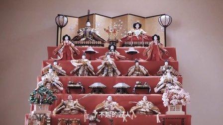 [预告片]第8集 富士山下的孩童守护者