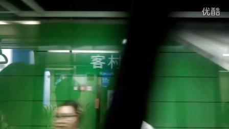 20167广州地铁3号线 广州塔客村 左门视角 运行与报站